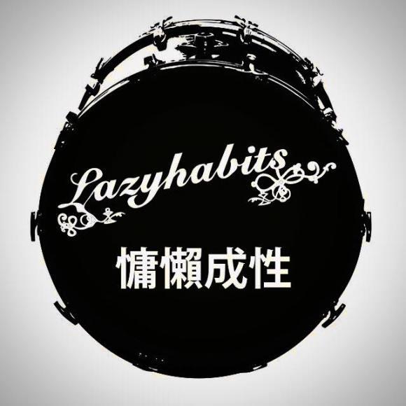 lazy habits japanese logo